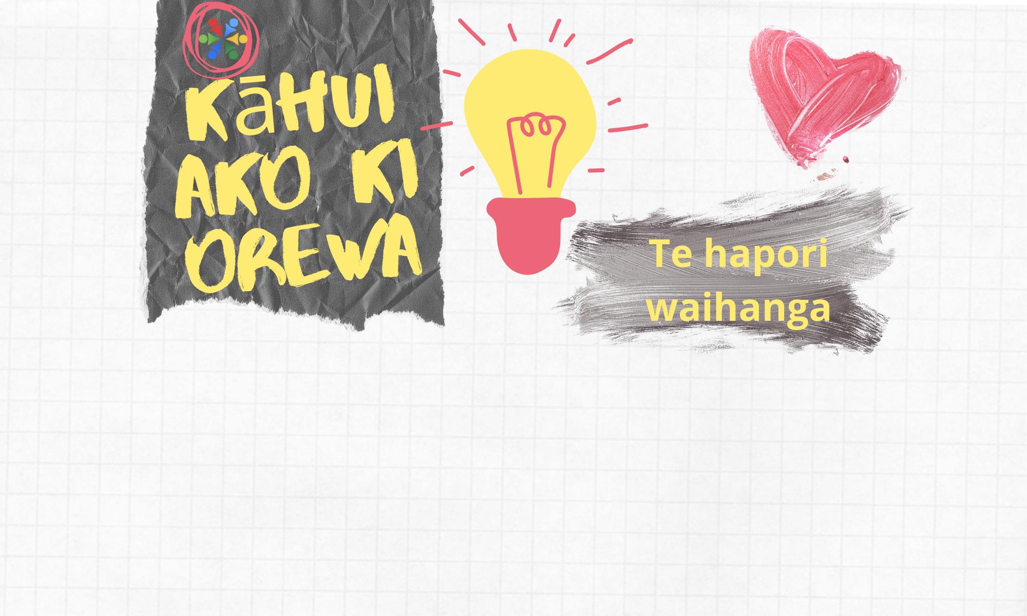 Kāhui Ako ki Orewa